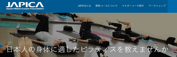 japica-min
