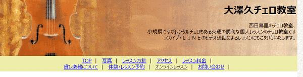 oosawa-min