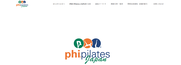 phipilates-min