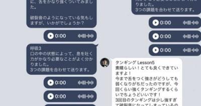 sax-hack-chat-min