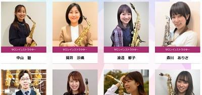 shimamura-teachers-min