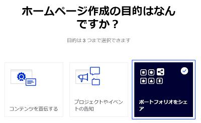jimdo-ai-builder-start2-min