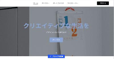 jimdo-ai-builder-start3-min