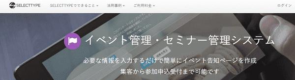 select-type-min