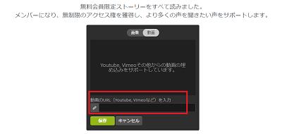 strikingly-add-video-register-min