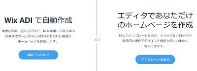 wix-start-min (1)