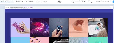wix-start-page-done-min